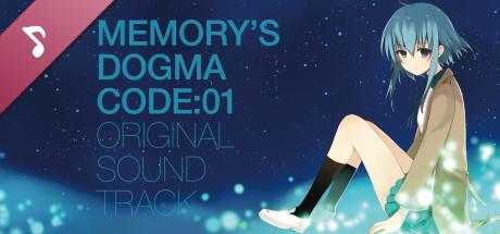 Memory's Dogma CODE:01 - Original Soundtrack
