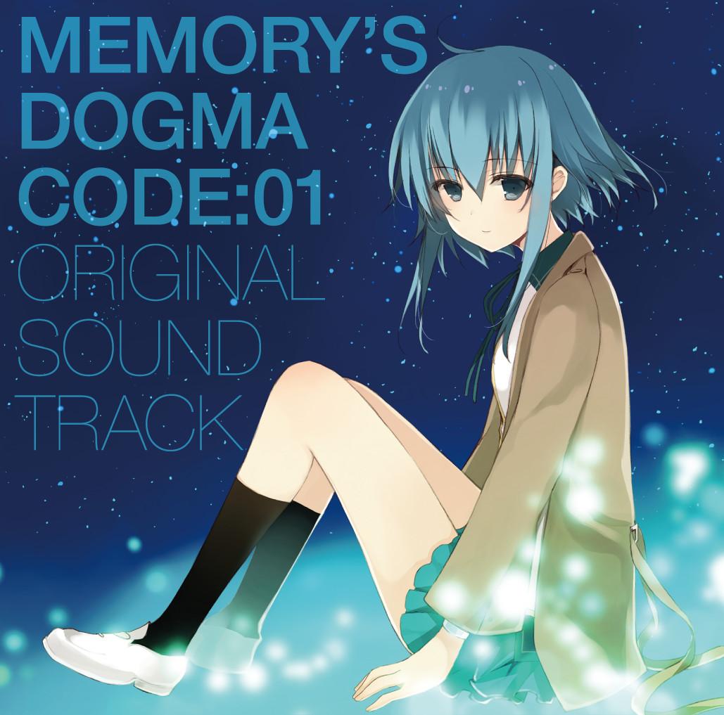 Memory's Dogma CODE:01 - Original Soundtrack screenshot