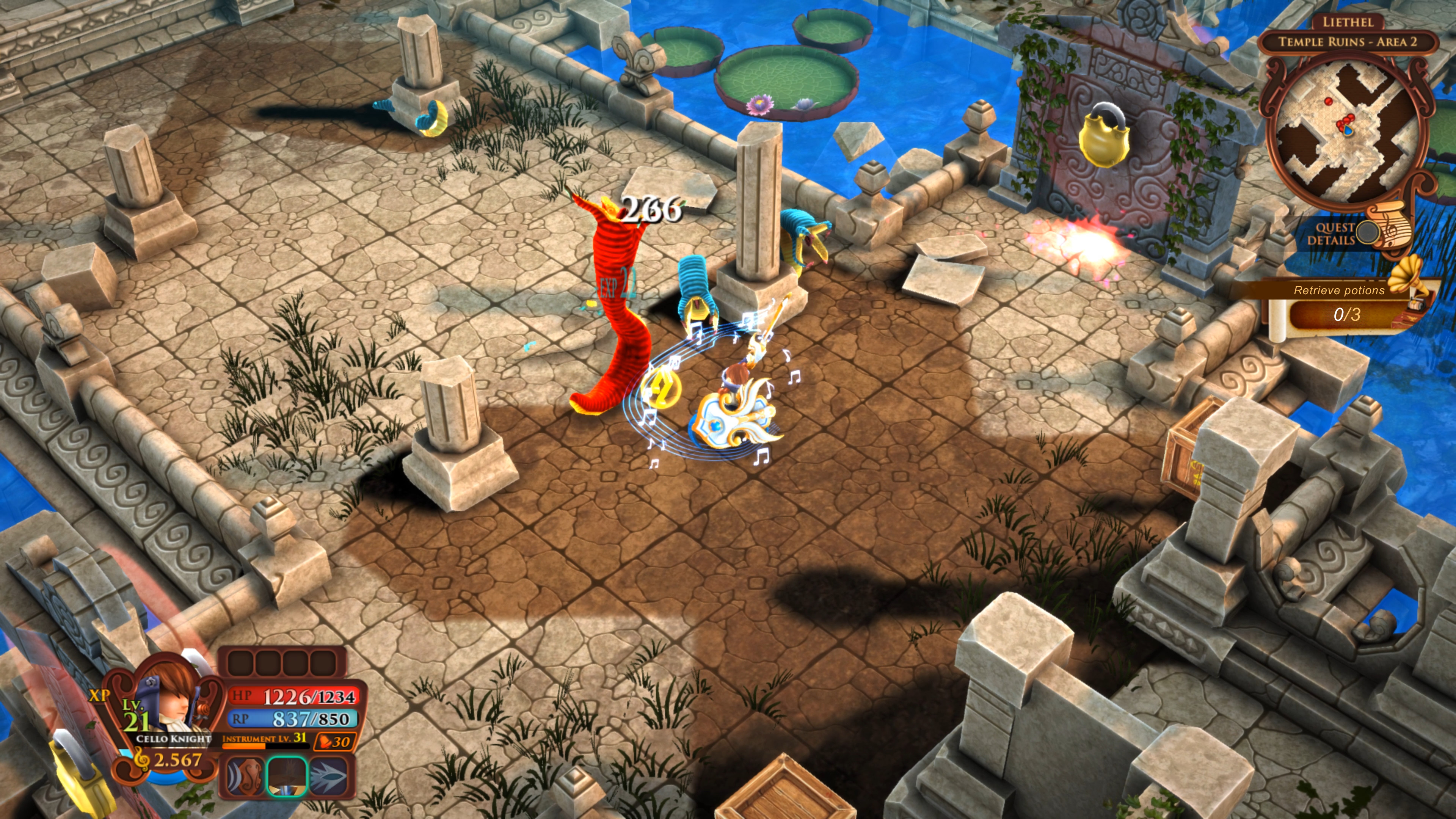 AereA screenshot