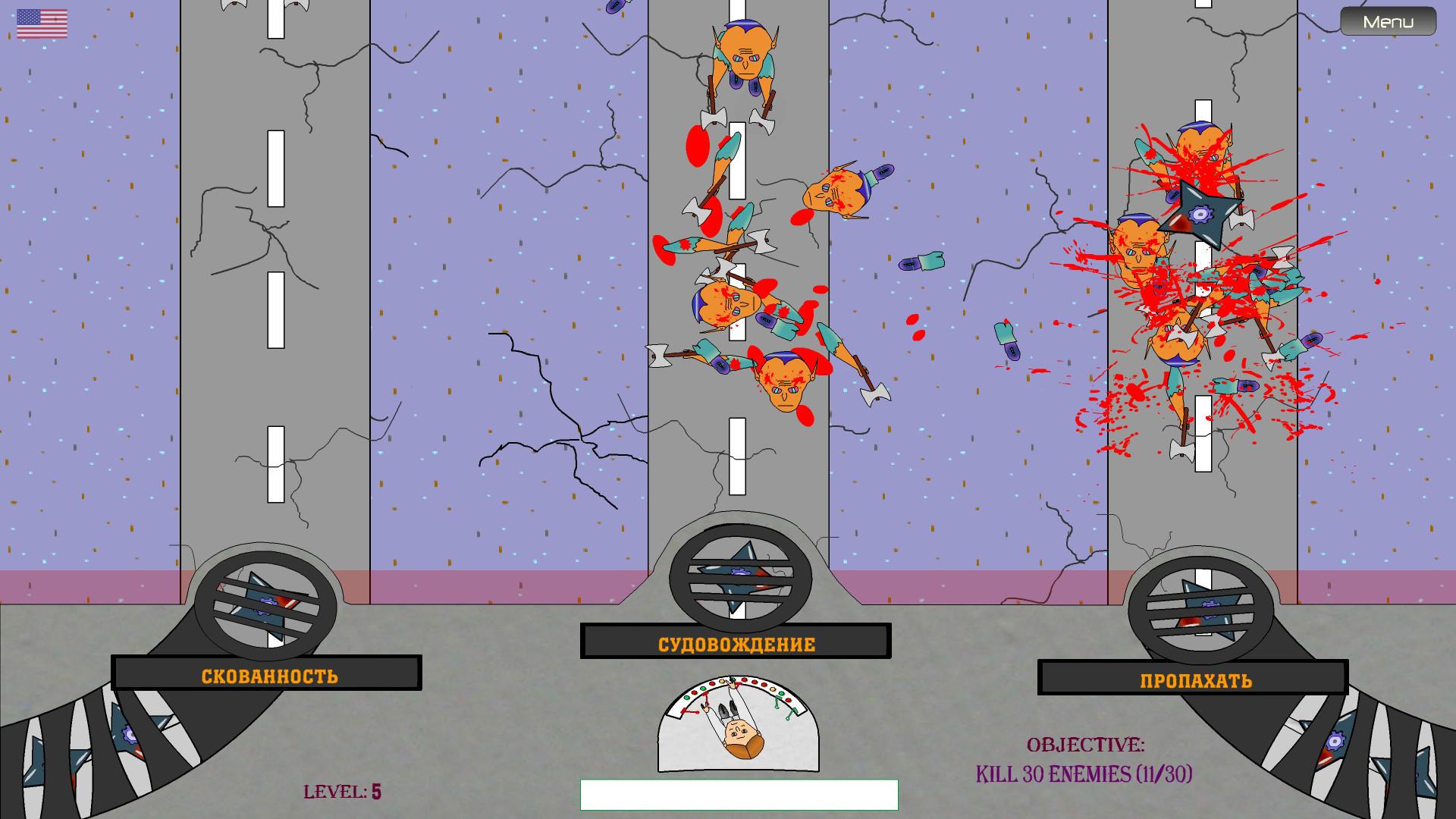 Word Killer: Zorgilonian Chronicles screenshot
