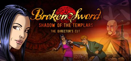 Broken Sword: Director's Cut game image