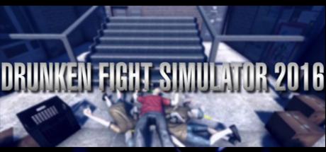 Drunken Fight Simulator