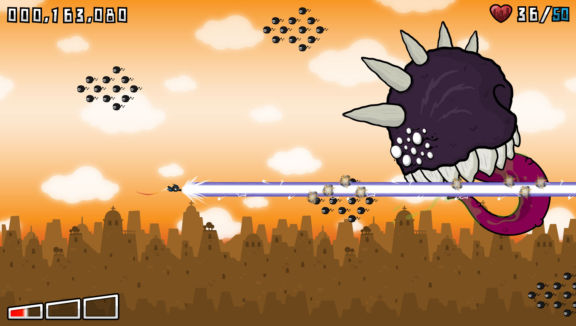 Who's That Flying?! screenshot