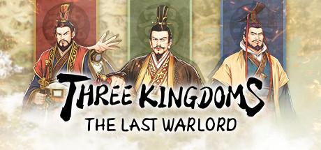 The Last Warlord | 三國志漢末霸業