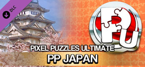 Pixel Puzzles Ultimate - Puzzle Pack: PP1 Japan