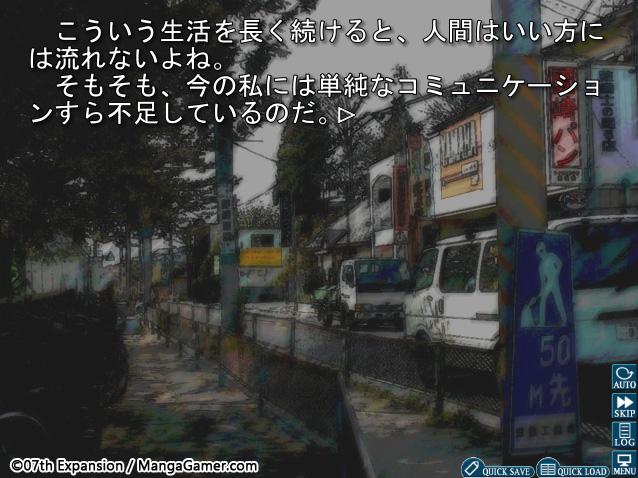 Higurashi When They Cry Hou - Ch. 5 Meakashi screenshot