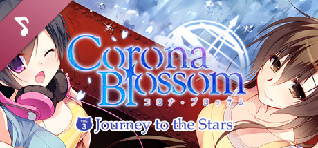 Free Corona Blossom Soundtrack Steam Key Generator