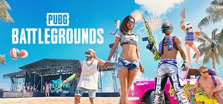 скачать игру battlegrounds 2017