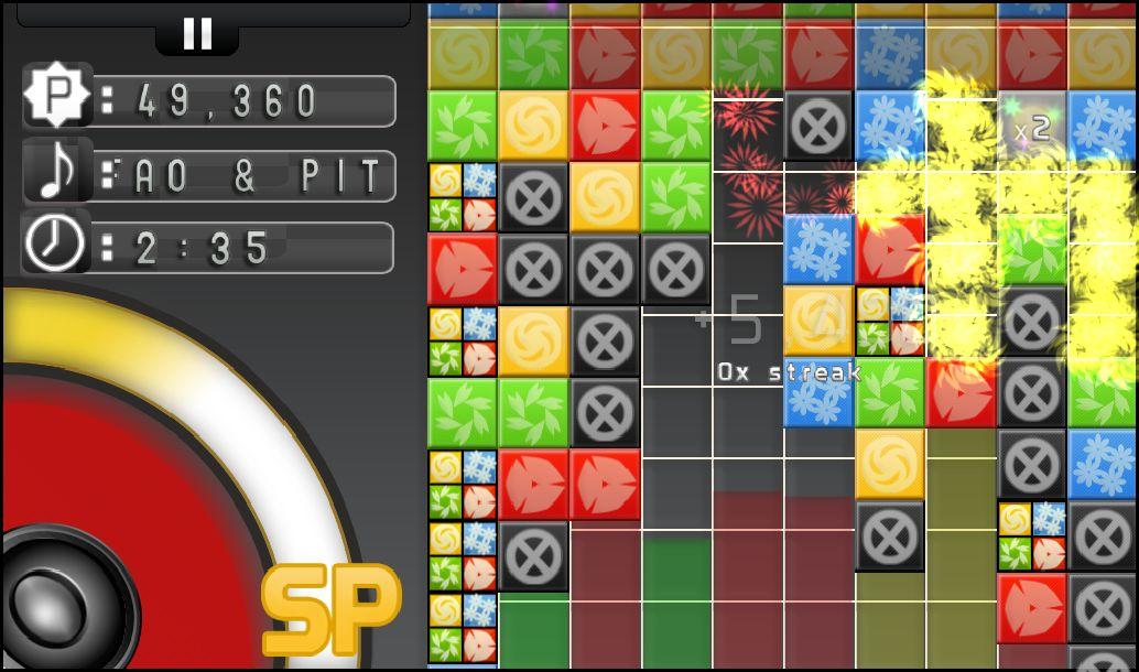 Turba screenshot