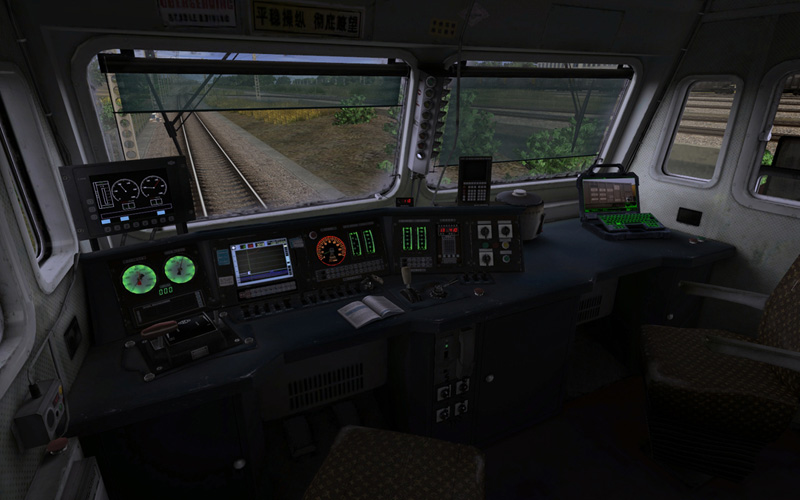 Trainz 2019 DLC: Chinese Electric SS4 Locomotive Pack screenshot