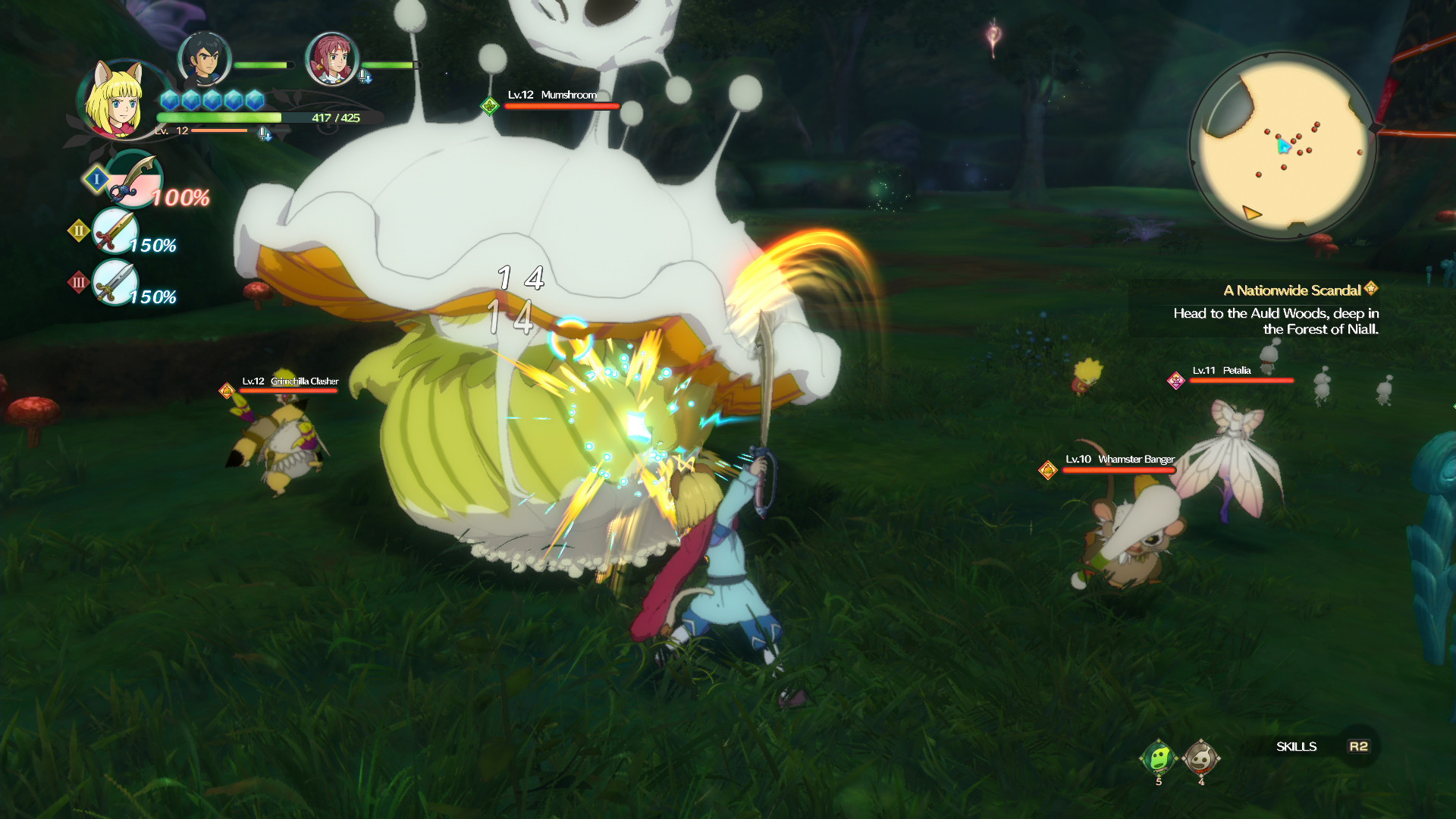 Ni no Kuni II: Revenant Kingdom screenshot