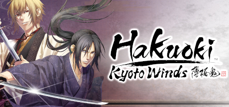 Hakuoki: Kyoto Winds / 薄桜鬼 真改 風ノ章 / 薄櫻鬼 真改 風之章
