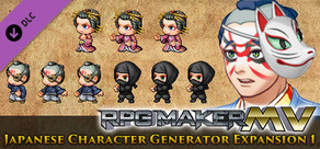 RPG Maker MV - Japanese Character Generator Expansion 1