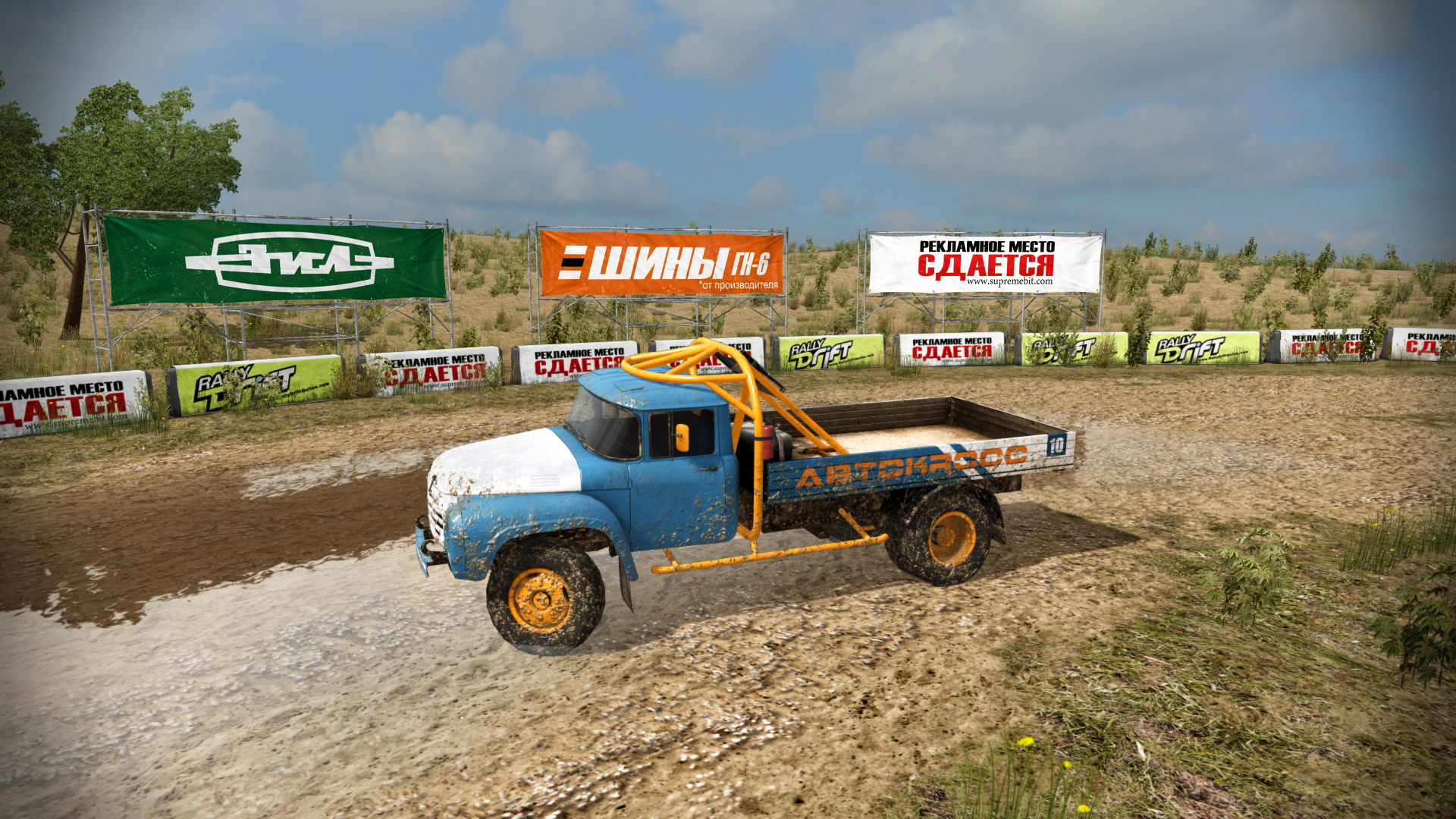 ZiL Truck RallyCross Screenshot 3