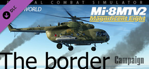 Mi-8MTV2: The Border Campaign