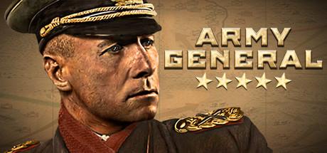 General Скачать Торрент - фото 9