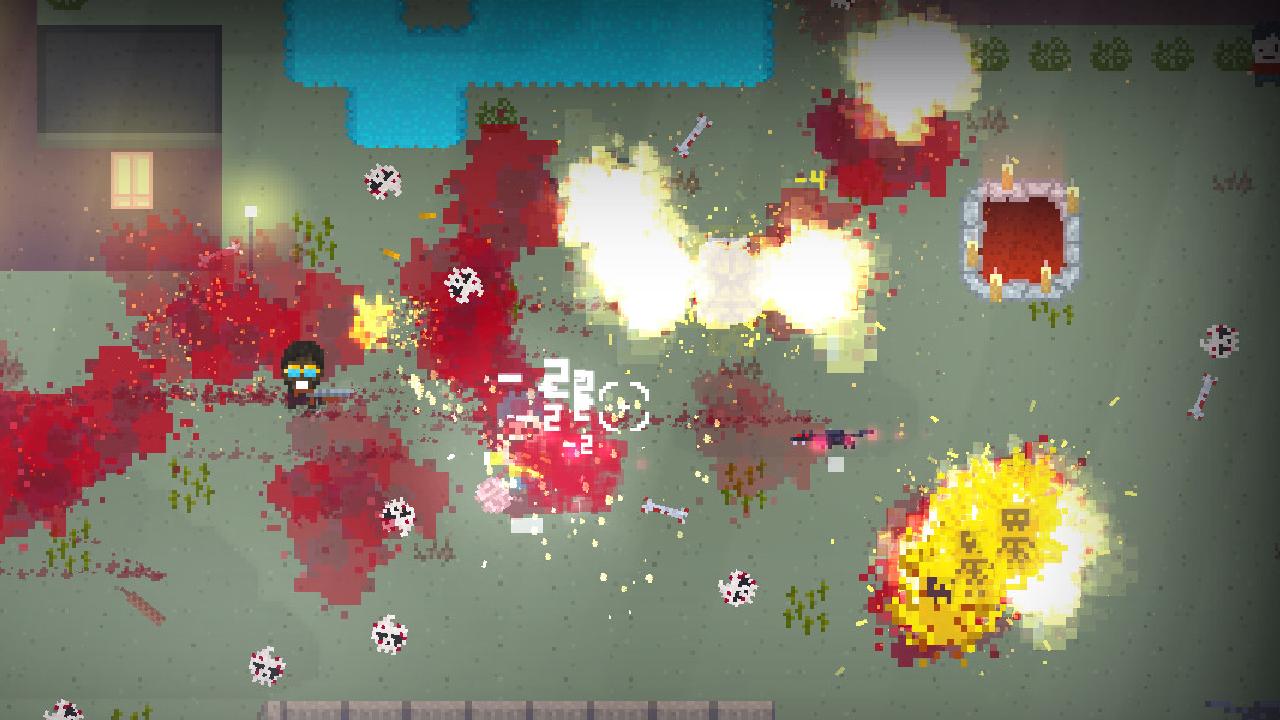 UltraGoodness screenshot