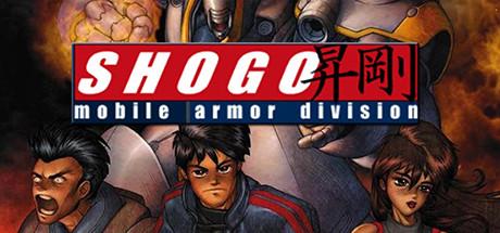 Shogo: Mobile Armor Division