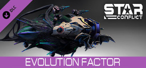 Star Conflict: Evolution Factor  - Tai'Kin