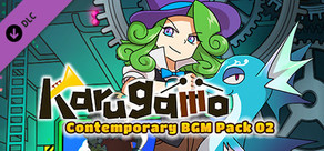 RPG Maker MV - Karugamo Contemporary BGM Pack 02