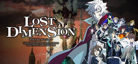 Lost Dimension: