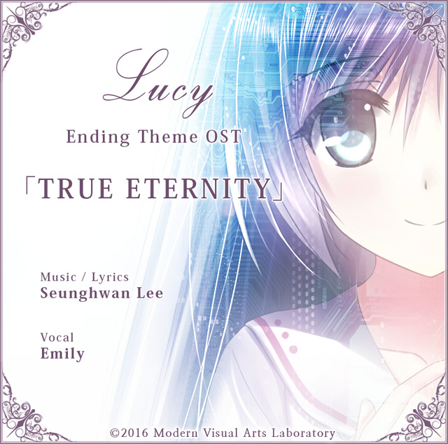 Lucy -The Eternity She Wished For- Ending Theme OST screenshot