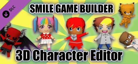 Smile Game Builder Multiplayer