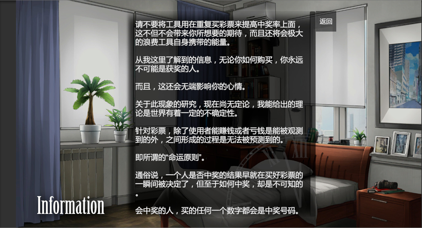 旧手表 - Old Watch screenshot