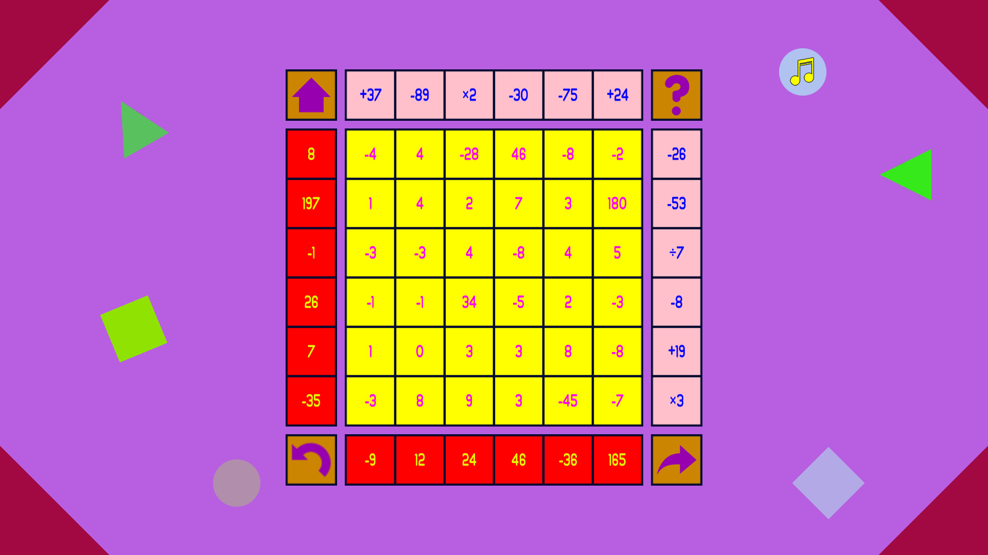 SQR🔲 2 screenshot