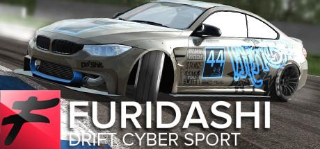 Allgamedeals.com - FURIDASHI: Drift Cyber Sport - STEAM