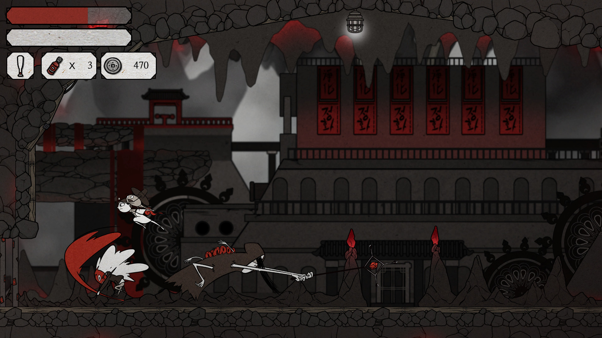 8Doors: Arum's Afterlife Adventure screenshot