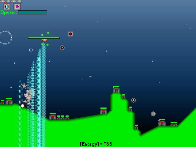Alienzix screenshot