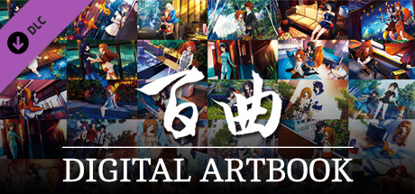 Bai Qu Digital Artbook