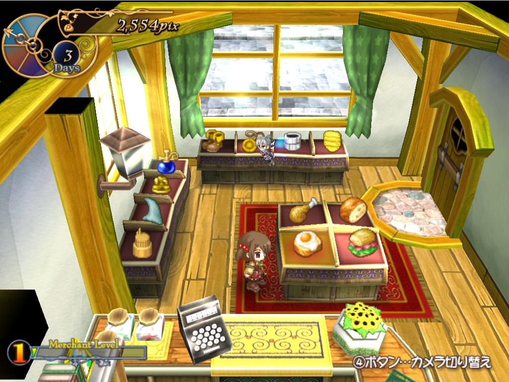 Recettear: An Item Shop's Tale screenshot