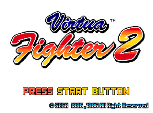 Virtua Fighter 2 screenshot