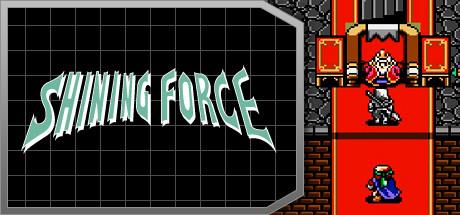 Shining Force