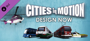 Cities in Motion: Design Now