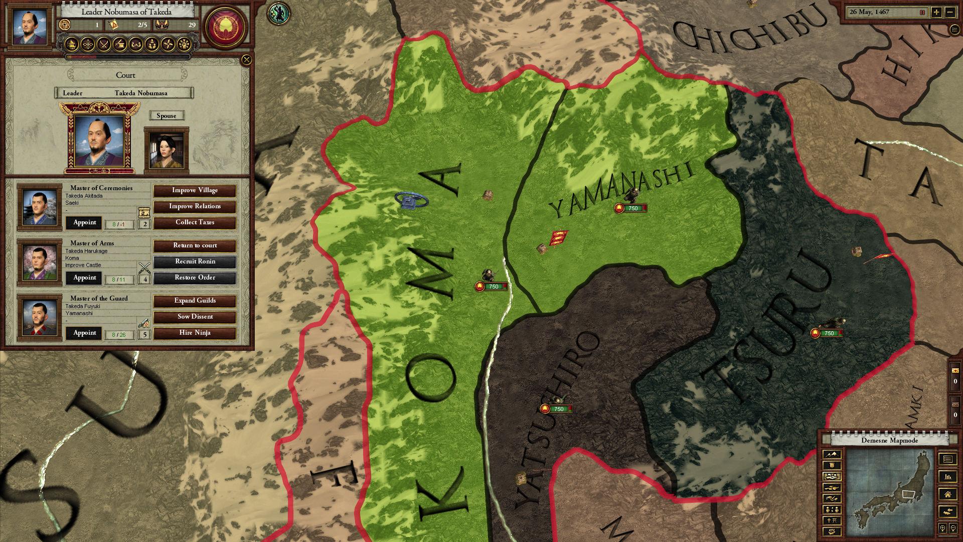 Sengoku screenshot 3