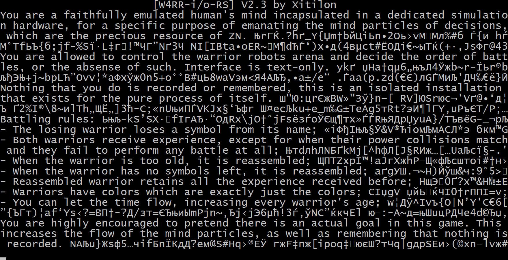 W4RR-i/o-RS screenshot