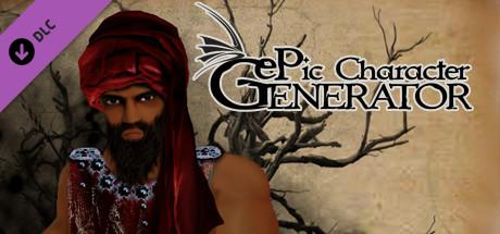 ePic Character Generator - Season #3: Throne Savage