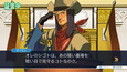 Phoenix Wright: Ace Attorney Trilogy picture4
