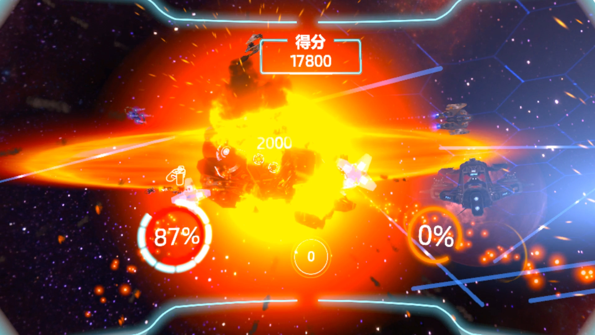 Space Turret Gunner 宇宙大炮手 screenshot