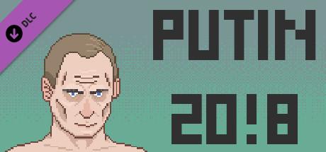 PUTIN 20!8 - OST & ARTS