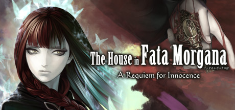 The House in Fata Morgana: A Requiem for Innocence