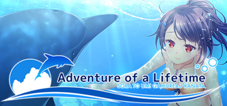 Allgamedeals.com - Adventure of a Lifetime - STEAM