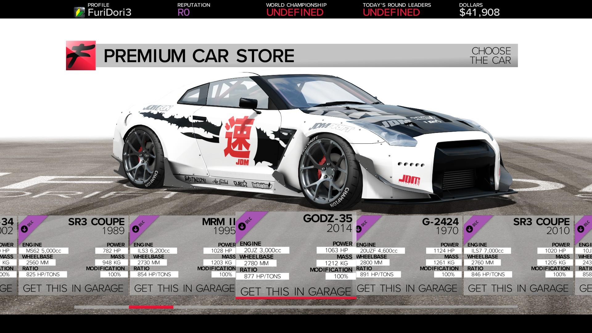 FURIDASHI - PREMIUM CARS PACK#1 screenshot
