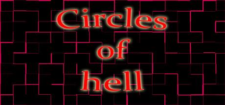 Circles of hell