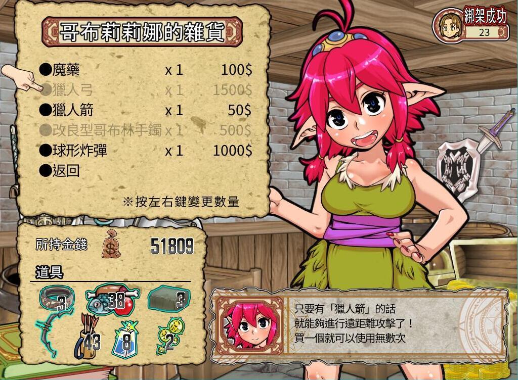 Goblin Walker screenshot
