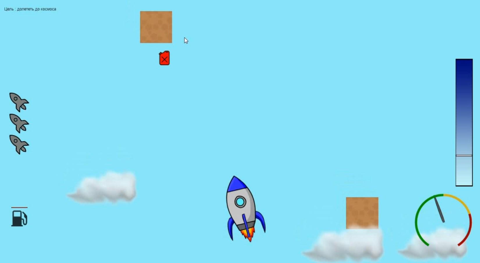 Baikonur Space screenshot