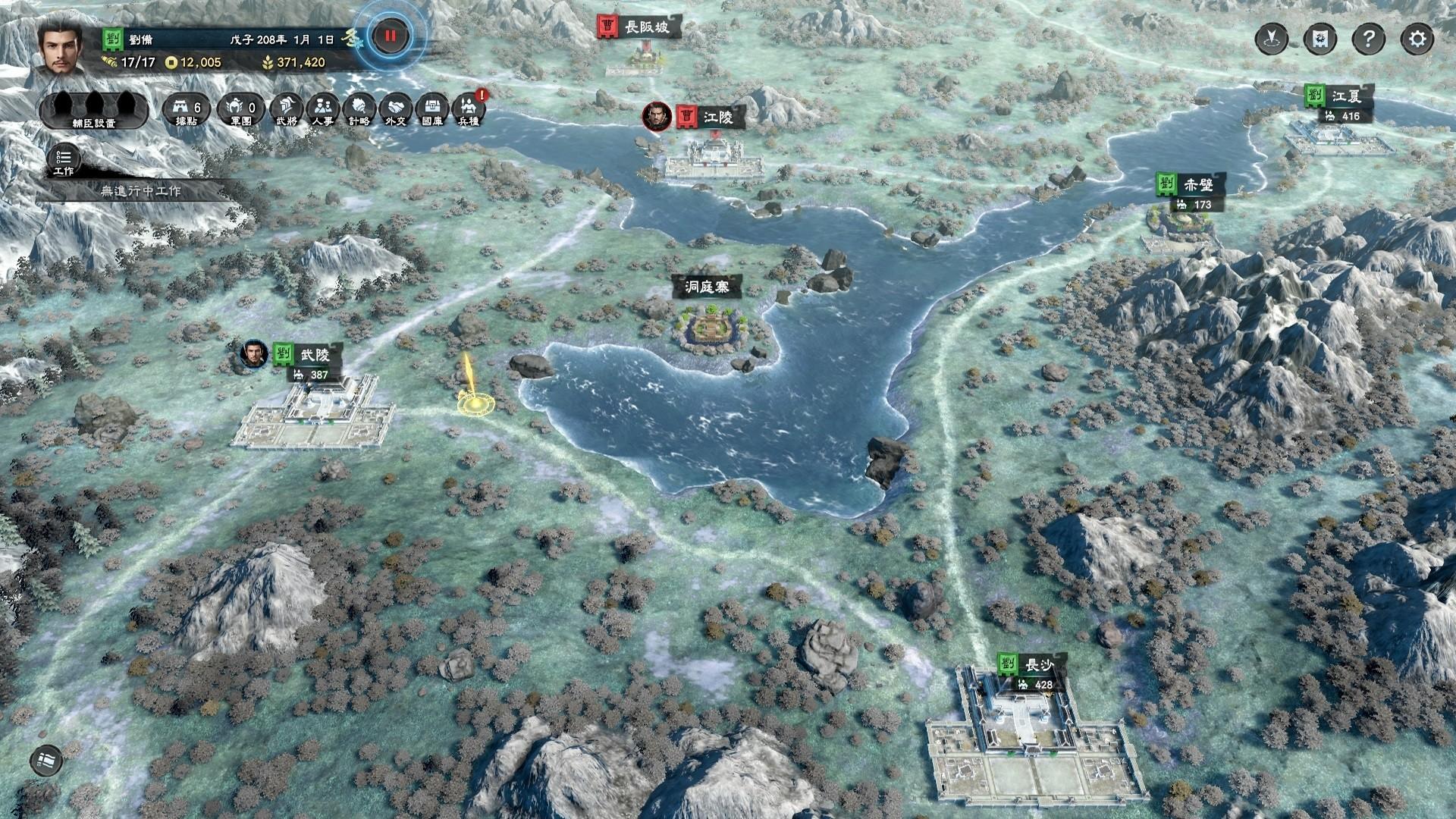 Heroes of the Three Kingdoms 8 screenshot